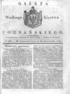 Gazeta Wielkiego Xięstwa Poznańskiego 1838.10.11 Nr238
