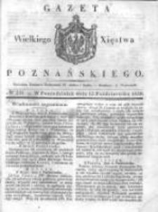 Gazeta Wielkiego Xięstwa Poznańskiego 1838.10.15 Nr241