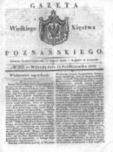 Gazeta Wielkiego Xięstwa Poznańskiego 1838.10.17 Nr243