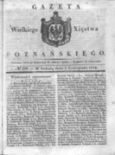 Gazeta Wielkiego Xięstwa Poznańskiego 1838.11.03 Nr258