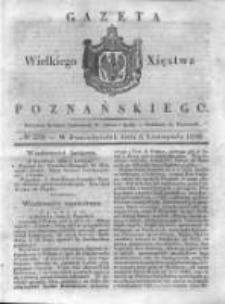 Gazeta Wielkiego Xięstwa Poznańskiego 1838.11.05 Nr259