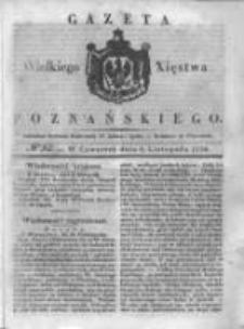 Gazeta Wielkiego Xięstwa Poznańskiego 1838.11.08 Nr262