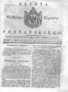 Gazeta Wielkiego Xięstwa Poznańskiego 1838.10.22 Nr247
