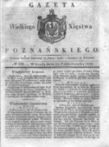 Gazeta Wielkiego Xięstwa Poznańskiego 1838.10.24 Nr249