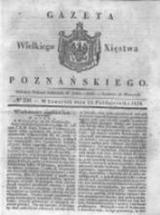 Gazeta Wielkiego Xięstwa Poznańskiego 1838.10.25 Nr250