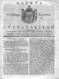 Gazeta Wielkiego Xięstwa Poznańskiego 1838.10.26 Nr251