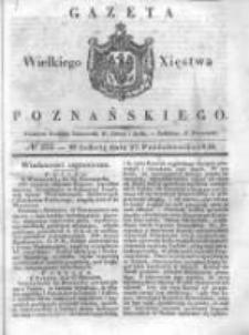 Gazeta Wielkiego Xięstwa Poznańskiego 1838.10.27 Nr252