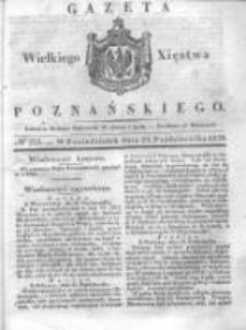 Gazeta Wielkiego Xięstwa Poznańskiego 1838.10.29 Nr253