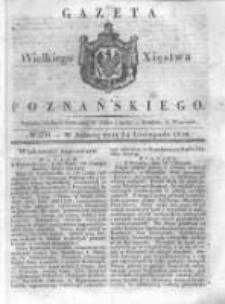 Gazeta Wielkiego Xięstwa Poznańskiego 1838.11.24 Nr276