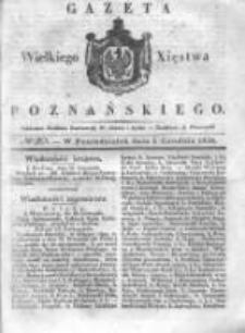 Gazeta Wielkiego Xięstwa Poznańskiego 1838.12.03 Nr283