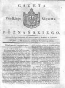 Gazeta Wielkiego Xięstwa Poznańskiego 1838.12.08 Nr288