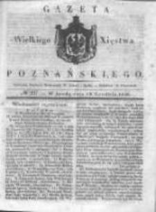 Gazeta Wielkiego Xięstwa Poznańskiego 1838.12.19 Nr297
