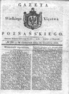 Gazeta Wielkiego Xięstwa Poznańskiego 1838.12.20 Nr298