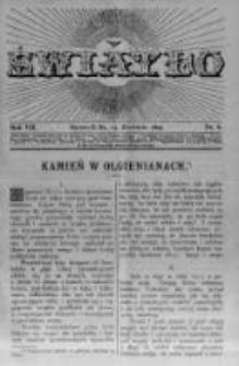 Światło. Pismo Ludowe Ilustrowane Poświęcone Nauce i Rozrywce. 1893 R.7 nr8