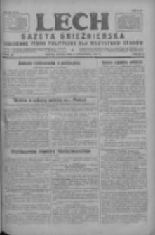 Lech.Gazeta Gnieźnieńska: codzienne pismo polityczne dla wszystkich stanów 1927.10.04 R.29 Nr227