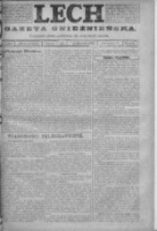 Lech. Gazeta Gnieźnieńska: codzienne pismo polityczne dla wszystkich stanów 1923.10.04 R.25 Nr225