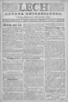 Lech. Gazeta Gnieźnieńska: codzienne pismo polityczne dla wszystkich stanów 1923.12.23 R.25 Nr292