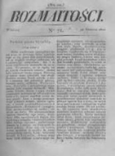 Rozmaitości. Pismo Dodatkowe do Gazety Lwowskiej. 1822 R.2 nr71