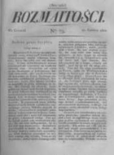 Rozmaitości. Pismo Dodatkowe do Gazety Lwowskiej. 1822 R.2 nr73