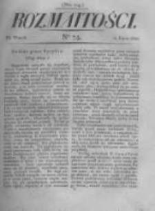 Rozmaitości. Pismo Dodatkowe do Gazety Lwowskiej. 1822 R.2 nr74