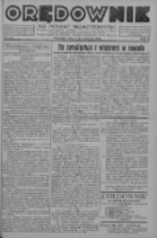 Orędownik na powiat nowotomyski 1934.09.27 R.15 Nr112