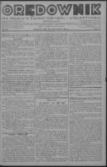 Orędownik na powiaty nowotomyski i wolsztyński 1936.10.22 R.17 Nr121