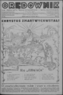Orędownik na powiaty nowotomyski i wolsztyński 1936.04.11 R.17 Nr42