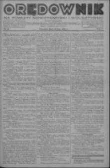 Orędownik na powiaty nowotomyski i wolsztyński 1936.05.14 R.17 Nr55