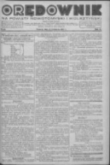 Orędownik na powiaty nowotomyski i wolsztyński 1937.04.27 R.18 Nr46