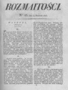 Rozmaitości. Pismo Dodatkowe do Gazety Lwowskiej. 1826 R.5 nr15