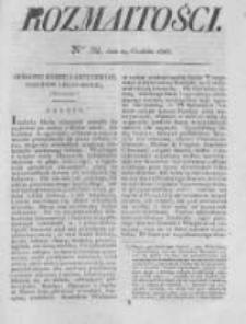 Rozmaitości. Pismo Dodatkowe do Gazety Lwowskiej. 1826 R.5 nr52
