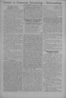 Dodatek do Orędownika Ostrowskiego i Odolanowskiego 1927.03.08