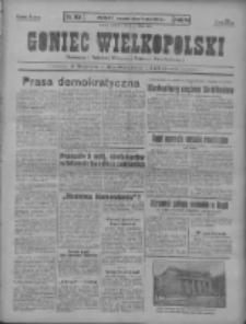 Goniec Wielkopolski: najstarszy i najtańszy niezależny dziennik demokratyczny 1930.07.17 R.54 Nr163