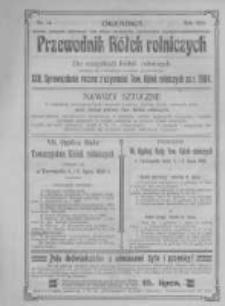 """Przewodnik """"Kółek rolniczych"""". R. XIX. 1905. Nr 13"""
