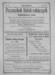 """Przewodnik """"Kółek rolniczych"""". R. XIX. 1905. Nr 19"""