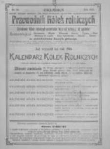"""Przewodnik """"Kółek rolniczych"""". R. XIX. 1905. Nr 22"""
