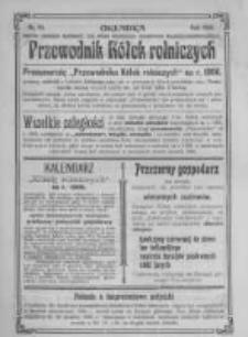 """Przewodnik """"Kółek rolniczych"""". R. XIX. 1905. Nr 24"""