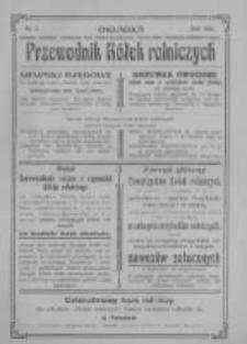 """Przewodnik """"Kółek rolniczych"""". R. XX. 1906. Nr 3"""