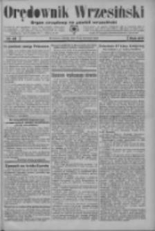 Orędownik Wrzesiński: organ urzędowy na powiat wrzesiński 1934.04.14 R.16 Nr43