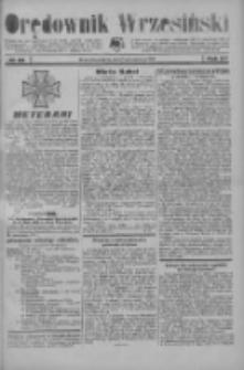 Orędownik Wrzesiński 1933.06.17 R.15 Nr69