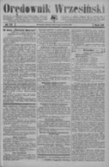 Orędownik Wrzesiński 1933.06.27 R.15 Nr73