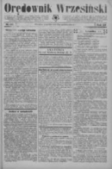 Orędownik Wrzesiński 1933.10.12 R.15 Nr119