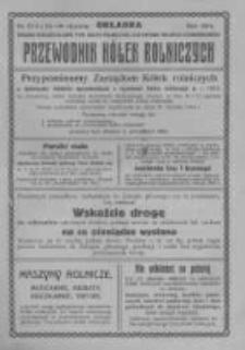 """Przewodnik """"Kółek rolniczych"""". R. XXVIII. 1914. Nr 2-3"""