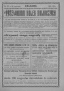 """Przewodnik """"Kółek rolniczych"""". R. XXVIII. 1914. Nr 11"""