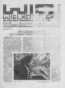 Wici Wielkopolskie. 1933 R.3 nr4