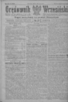 Orędownik Wrzesiński: organ urzędowy na powiat wrzesiński 1922.03.07 R.4 Nr28