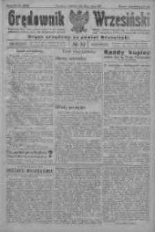 Orędownik Wrzesiński: organ urzędowy na powiat wrzesiński 1922.03.16 R.4 Nr32