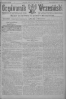 Orędownik Wrzesiński: organ urzędowy na powiat wrzesiński 1922.04.01 R.4 Nr39