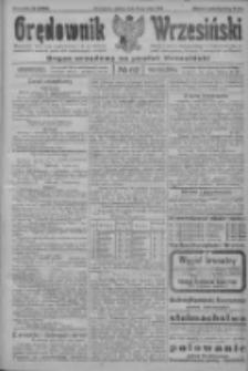Orędownik Wrzesiński: organ urzędowy na powiat wrzesiński 1922.05.27 R.4 Nr62