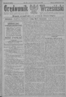 Orędownik Wrzesiński: organ urzędowy na powiat wrzesiński 1922.06.17 R.4 Nr70